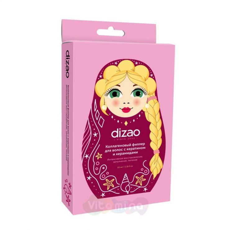 Dizao Коллагеновый филлер для волос с кератином и керамидами, 5 шт.