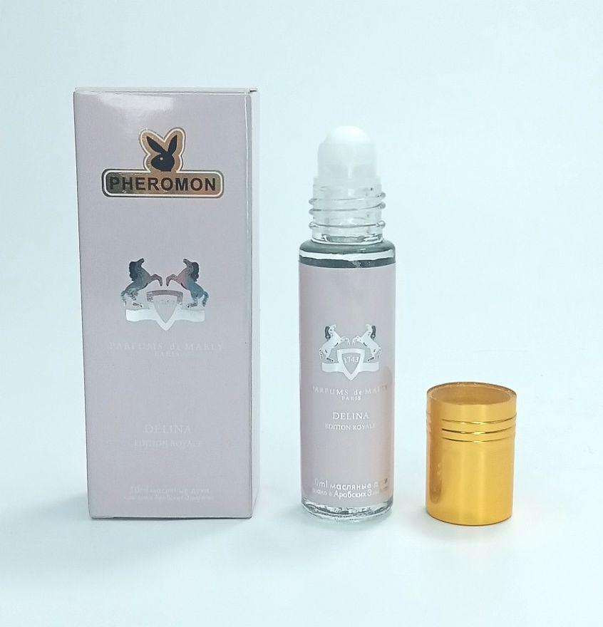 Масляные духи с феромонами Parfums de Marly Delina 10ml