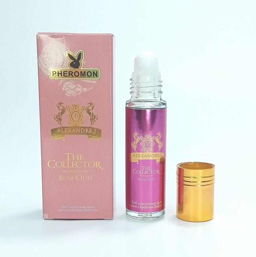 Масляные духи с феромонами Alexandre.J Rose Oud 10ml