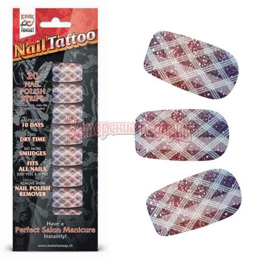 Набор лаковых полосок для ногтей Блестящий градиент Nail Foil