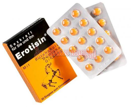 Средство для повышения сексуальной энергии Erotisin - 30 драже (430 мг.)