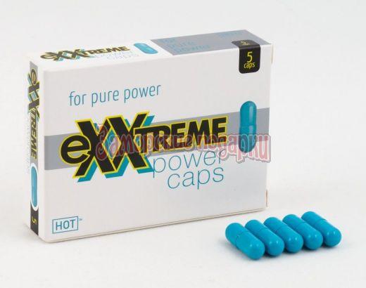БАД для мужчин eXXtreme power caps men - 5 капсул (580 мг.)