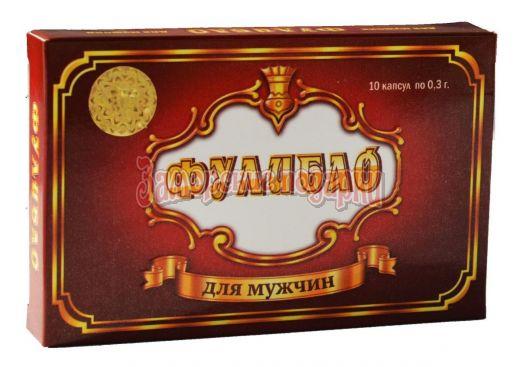 """БАД для мужчин """"Фулибао"""" - 10 капсул (0,3 гр.)"""