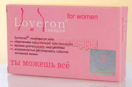 "БАД для женщин ""Лаверон"" - 1 капсула (500 мг.)"