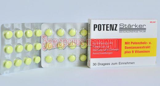БАД для мужчин Potenzstarker - 30 драже (437 мг.)