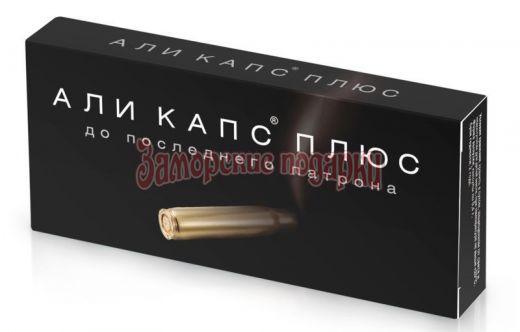 """БАД для мужчин """"Али Капс Плюс"""" - 12 капсул (0,4 гр.)"""