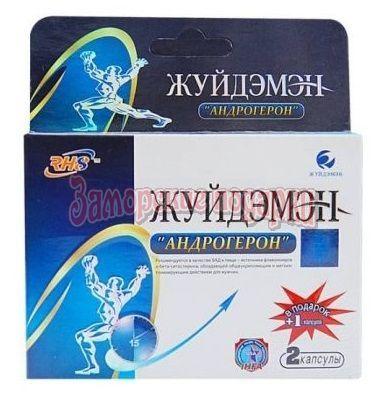 """Биологически активная добавка к пище """"Андрогерон"""" - 3 капсулы (500 мг.)"""