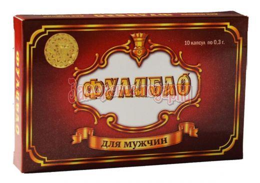 """БАД для мужчин """"Фулибао"""" - 10 капсул (0,3 гр.) + 1 капсула (0,3 гр.) в подарок"""