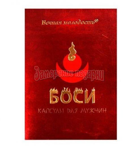 """БАД для мужчин """"Боси"""" - 2 капсулы (300 мг.)"""