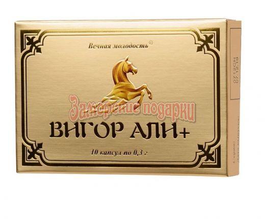 """БАД для мужчин """"Вигор Али+"""" - 10 капсул (0,3 гр.)"""
