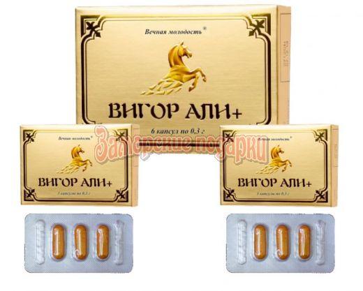 """БАД для мужчин """"Вигор Али+"""" - 6 капсул (0,3 гр.)"""