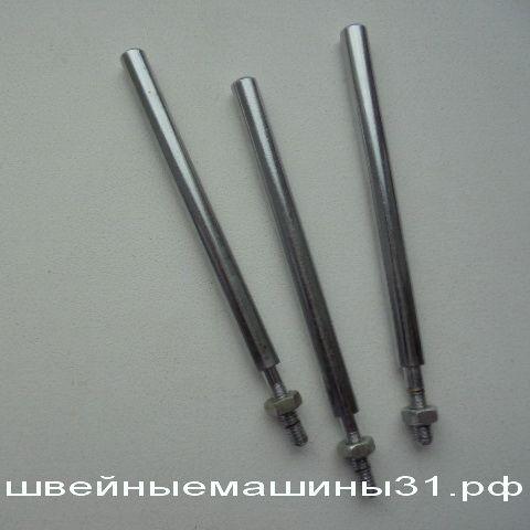 Катушкодержатели FN (комплект) -  цена 400 руб.