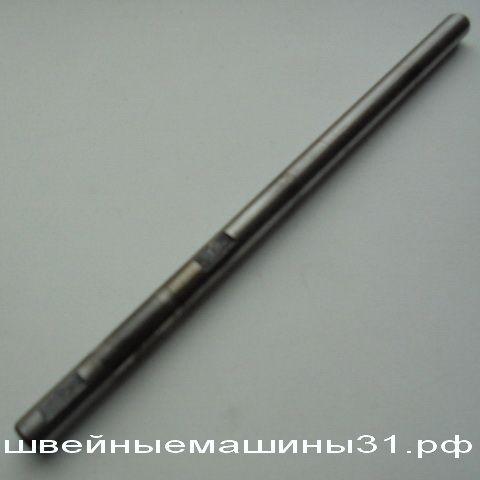 Главный вал FN - цена 300 руб.