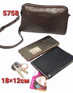 5758 сумка женская кросс-боди из натуральной кожи