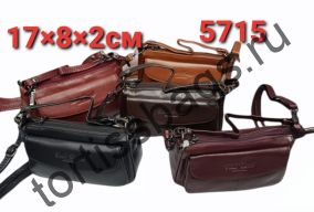 5715 сумка женская кросс-боди  из натуральной кожи