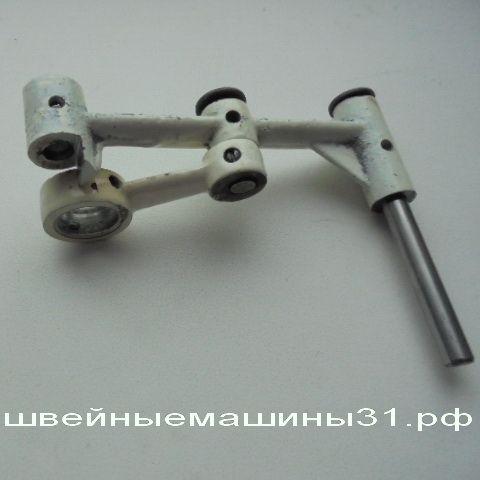 Механизм движения верхнего ножа FN - цена 500 руб.