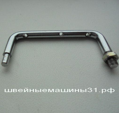 Ручка для переноски с направляющими нитей FN - цена 300 руб.