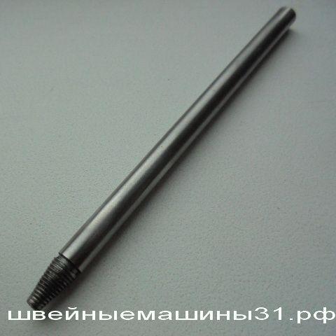 Игловодитель FN - цена 300 руб.