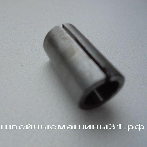 Втулка FN - 50 руб.