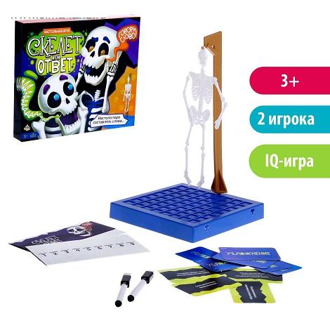 Настольная игра Скелет