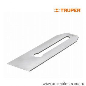 Запасное полотно TRUPER CU-C4/5 12033