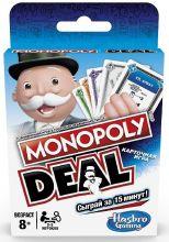 Настольная игра Монополия Сделка