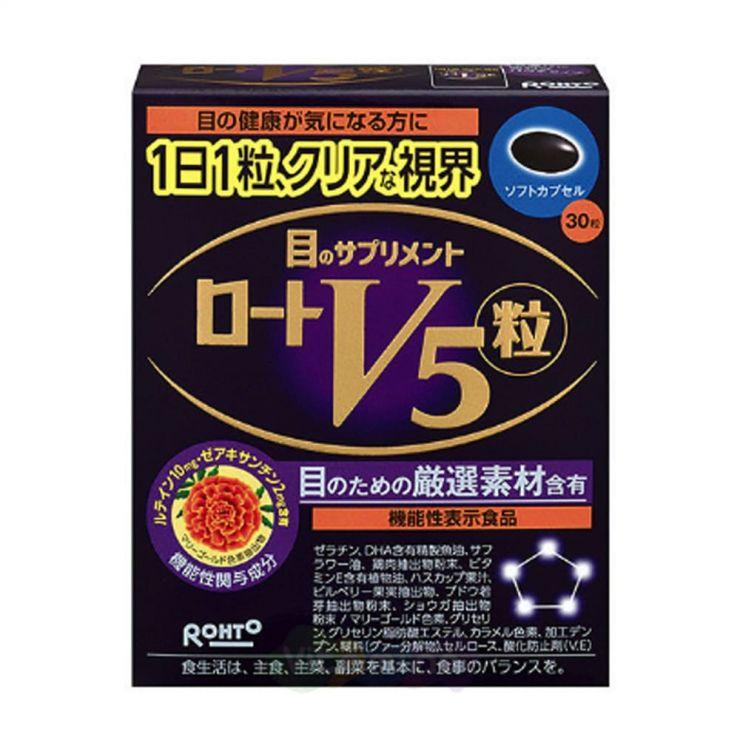 Rohto V 5  Витамины для глаз, 30 таб.