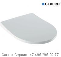 500.835.01.1 Сиденье для унитаза Geberit iCon тонкое исполнение