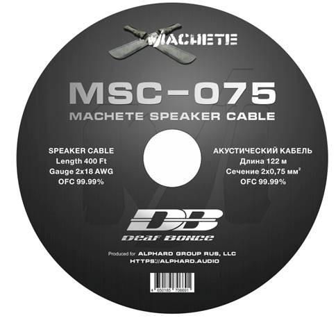 Machete MSC-075