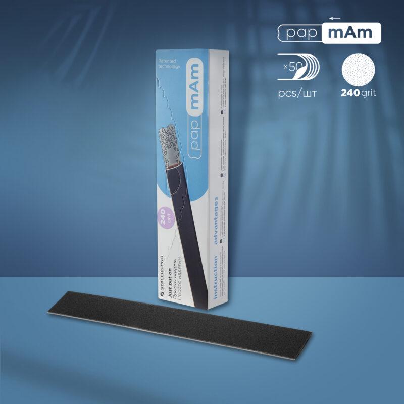 Набор сменных файлов papmAm для пилки прямой EXPERT 22 240 грит (50 шт)