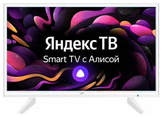 "Телевизор Leff 32H511T 31.5"" на платформе Яндекс.ТВ Белый"