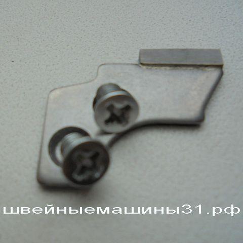 Нож нижний твердосплавный оверлок JANOME T 72; T 34 и др.    цена 1800 руб.