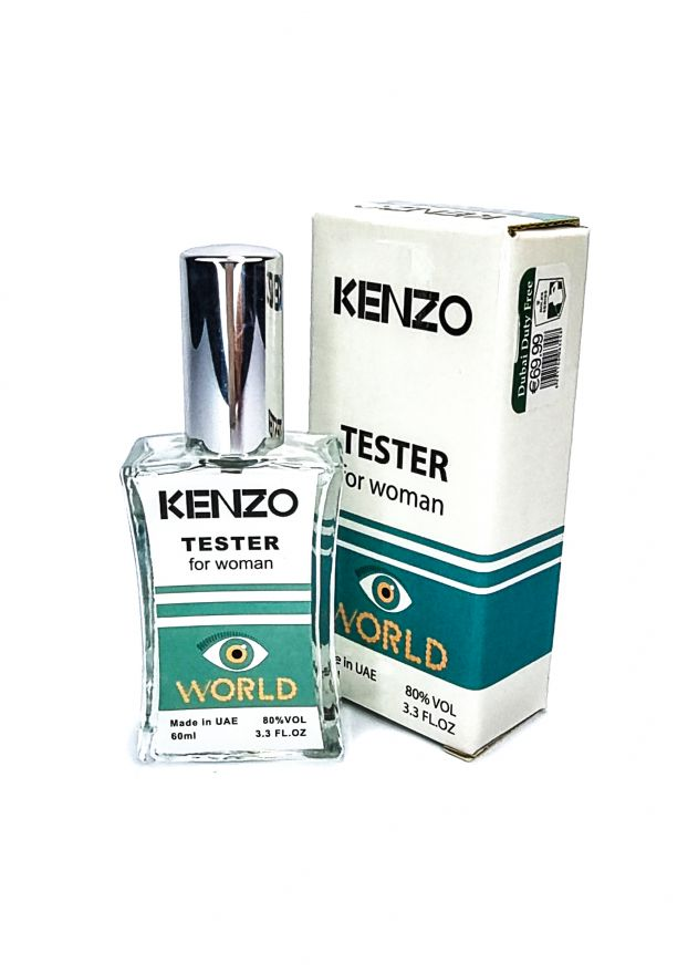 Kenzo World (for woman) - TESTER 60 мл