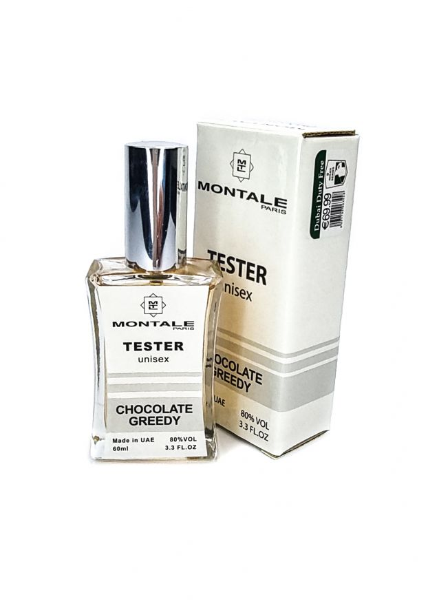 Montale Chocolate Greedy (unisex) - TESTER 60 мл