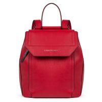 Женский кожаный рюкзак Piquadro CA4579W92/R3 ярко красный
