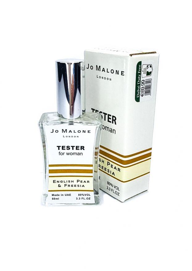 Jo Malone English Pear & Freesia (unisex) - TESTER 60 мл