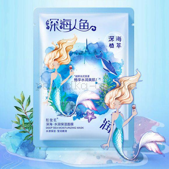 """Images, тканевые маски """"Русалка"""" с океанической водой, 25г. Голубая   Увлажняющая маска-муляж для лица Deep sea moisturizing mask"""