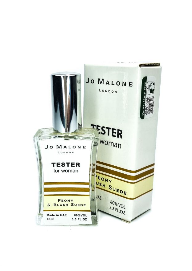 Jo Malone Peony & Blush Suede (for woman) - TESTER 60 мл