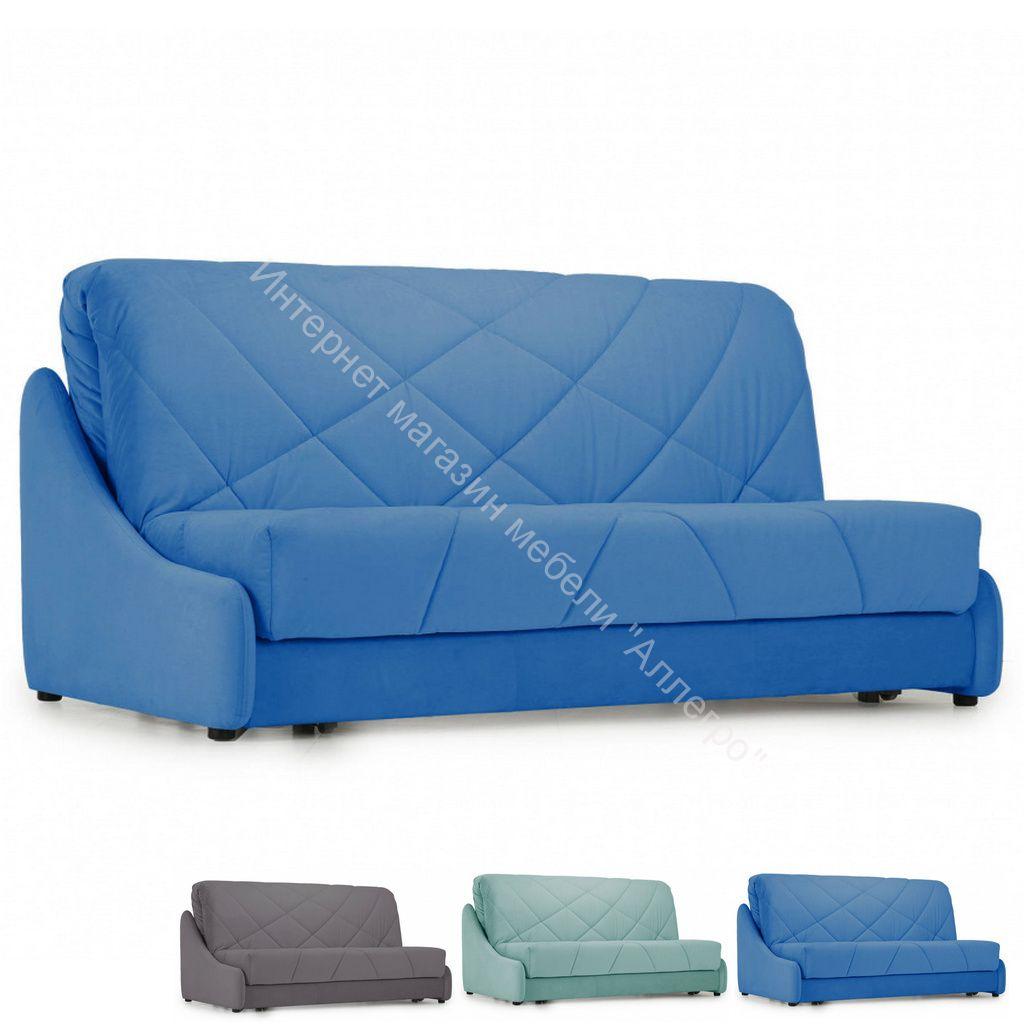 Диван-кровать Мигель-1,6 (Velutto 14,19,45 (велюр) светло зеленый, темно-серый, синий)