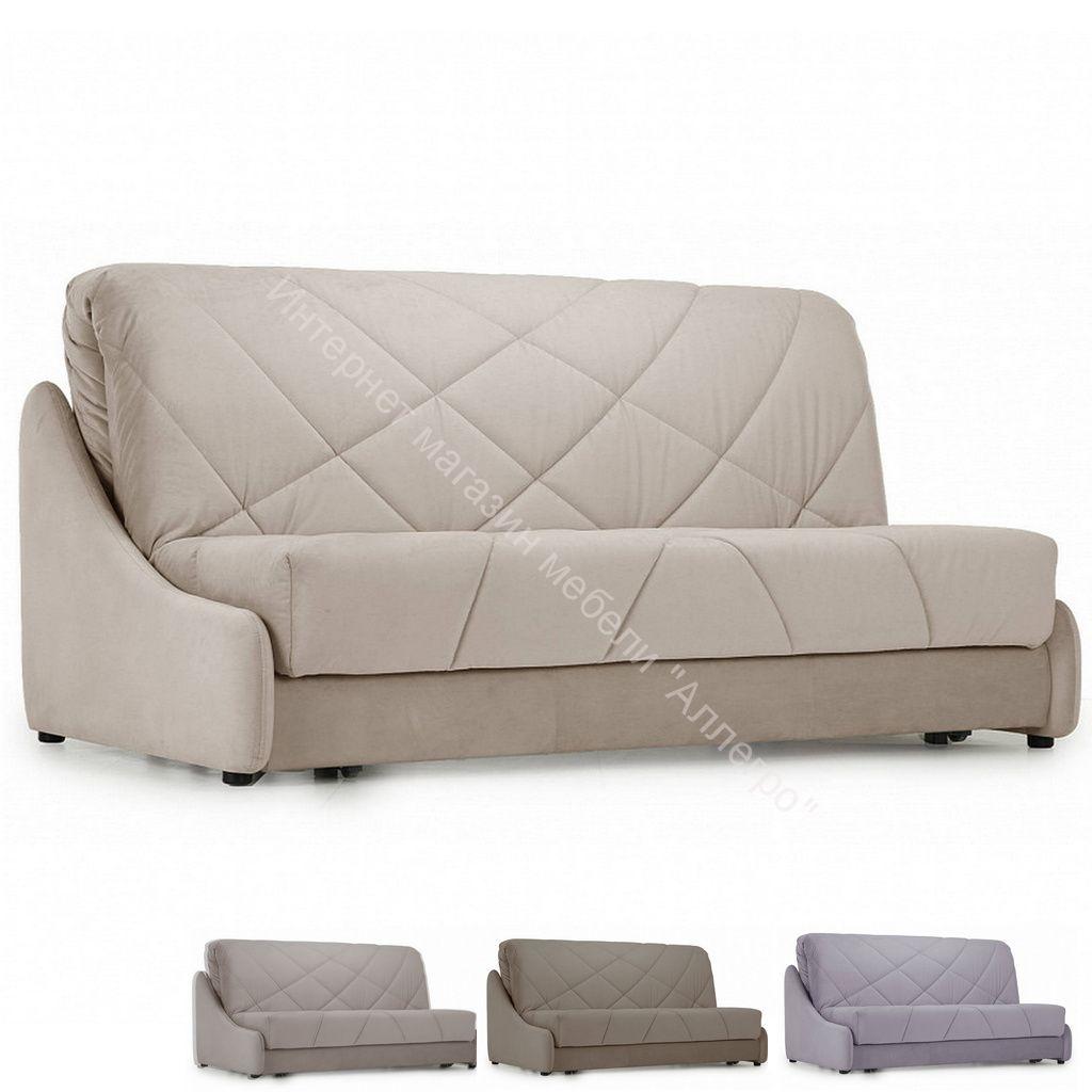Диван-кровать Мигель-1,6 (Velutto 04, 06, 10 (велюр) бежевый, светло-коричневый, светло-сиреневый)