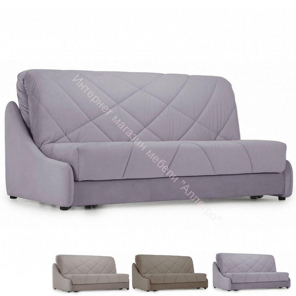 Диван-кровать Мигель-1,4 (Velutto 04, 06, 10 (велюр) бежевый, светло-коричневый, светло-сиреневый)