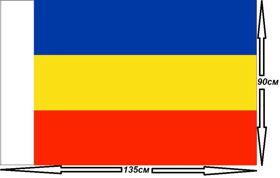 Флаг Ростовской области 135х90 см.