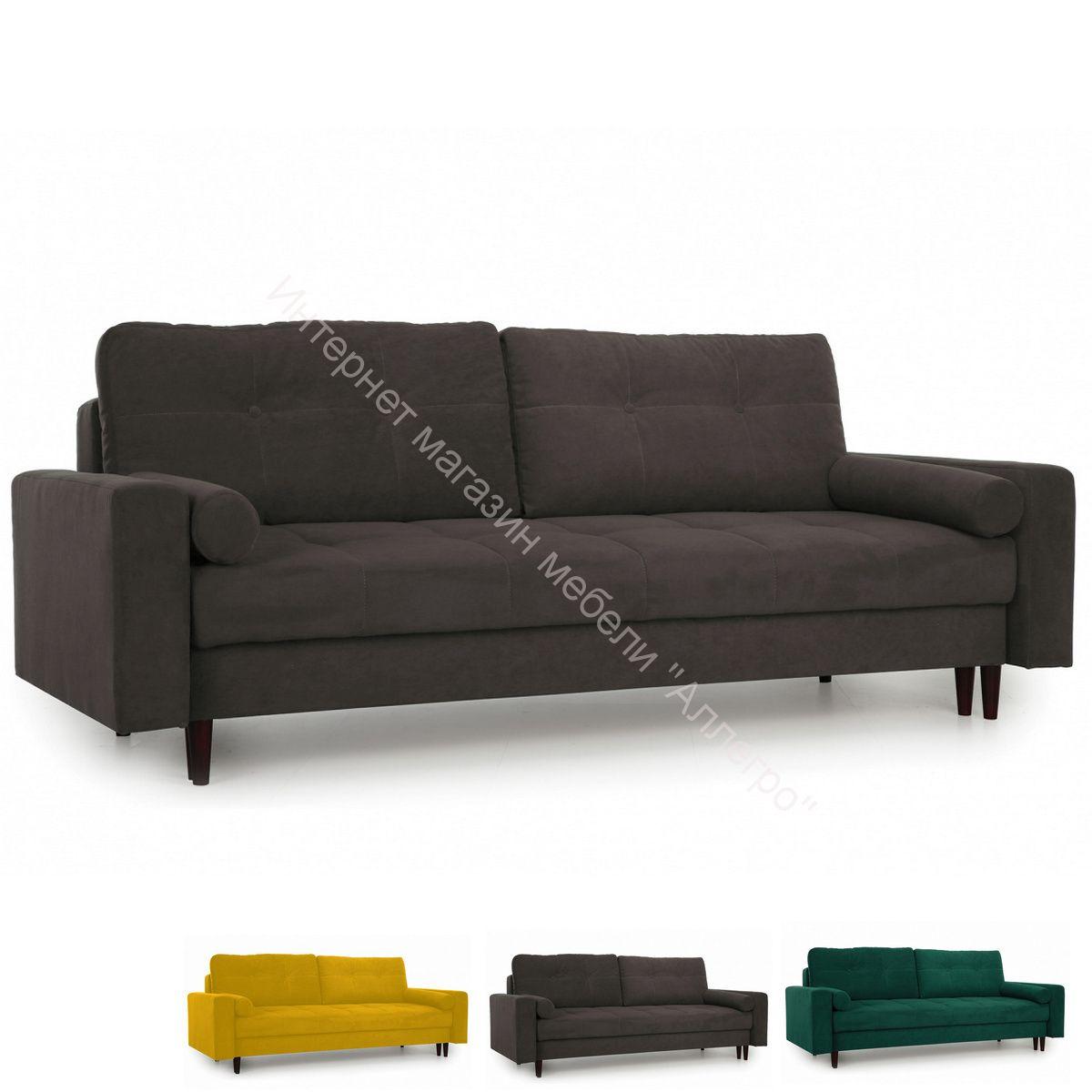 Диван-кровать Лоретт (Galaxy 04, 07, 10 (велюр) коричневый, желтый, изумрудный)