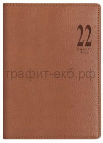 Ежедневник датир.А5 Letts MILANO светло-коричневый 412 155081/22-081389