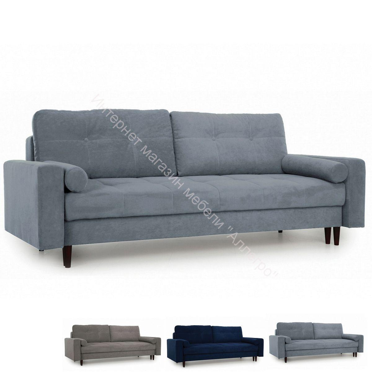 Диван-кровать Лоретт (Galaxy 14, 16, 21 (велюр) синий, бежевый, серый)