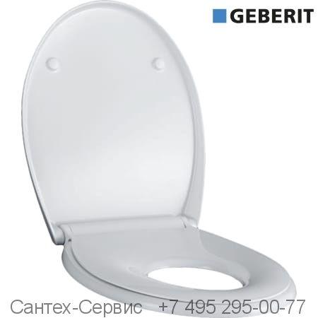500.981.01.1 Сиденье для унитаза Geberit Renova с детским сиденьем для унитаза, крепление СВЕРХУ