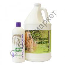 Кондиционер Botanical conditioner 1 All Systems США