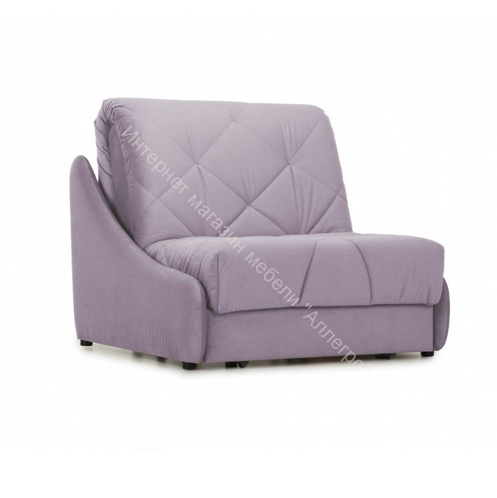 Кресло-кровать Мигель-0,8 (Velutto 10 (велюр) светло-сиреневый)