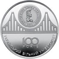 Памятная медаль 100 лет Украинскому свободному университету