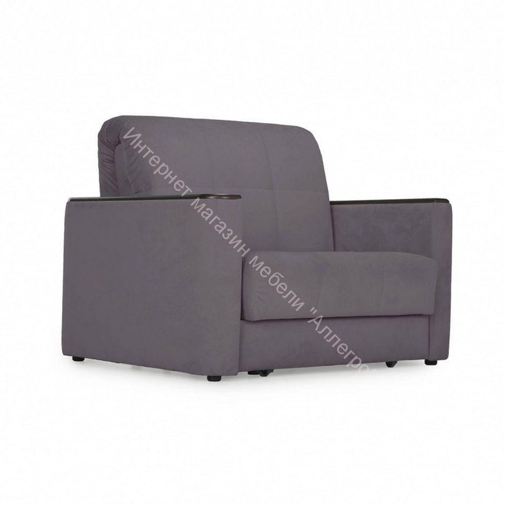 Кресло-кровать Мартин-0,8 (Velutto 19 (велюр) темно-серый)